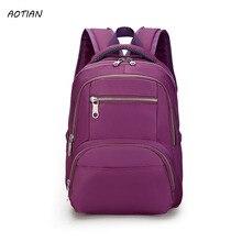 2017 aotian бренд рюкзак дамы свет минималистский модные женские туфли Рюкзак Студенты для девочек школьные сумки женские дорожные сумки