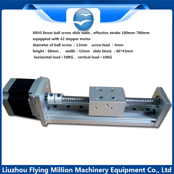 Linear single guide module with 42 stepper motor ball screw 1204 stroke 100mm slide table toothed belt drive motorized stepper motor precision guide rail manufacturer guideway
