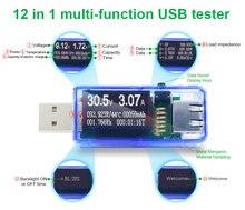 12 in 1 USB tester