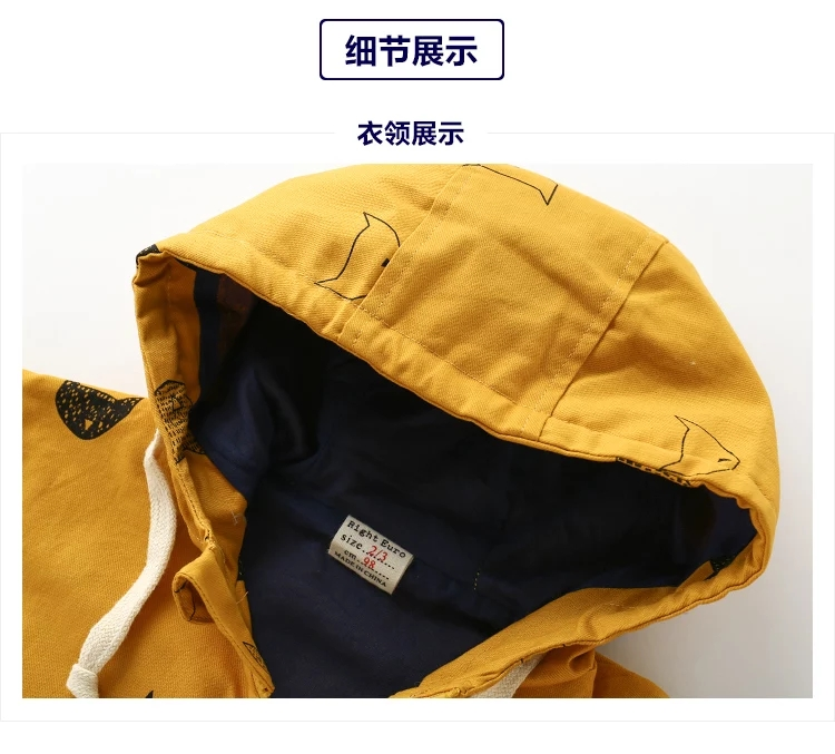 Boy's coat 2018 new spring and autumn clothes