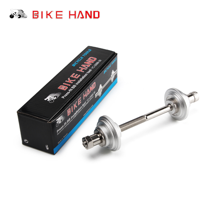 Image 3 - Bike Hand BB Press Fit Tool Bottom Bracket Removal Installation Bicycle Repair Tools Professional BB Bearing Press Bike Tool Set-in Bicycle Repair Tools from Sports & Entertainment