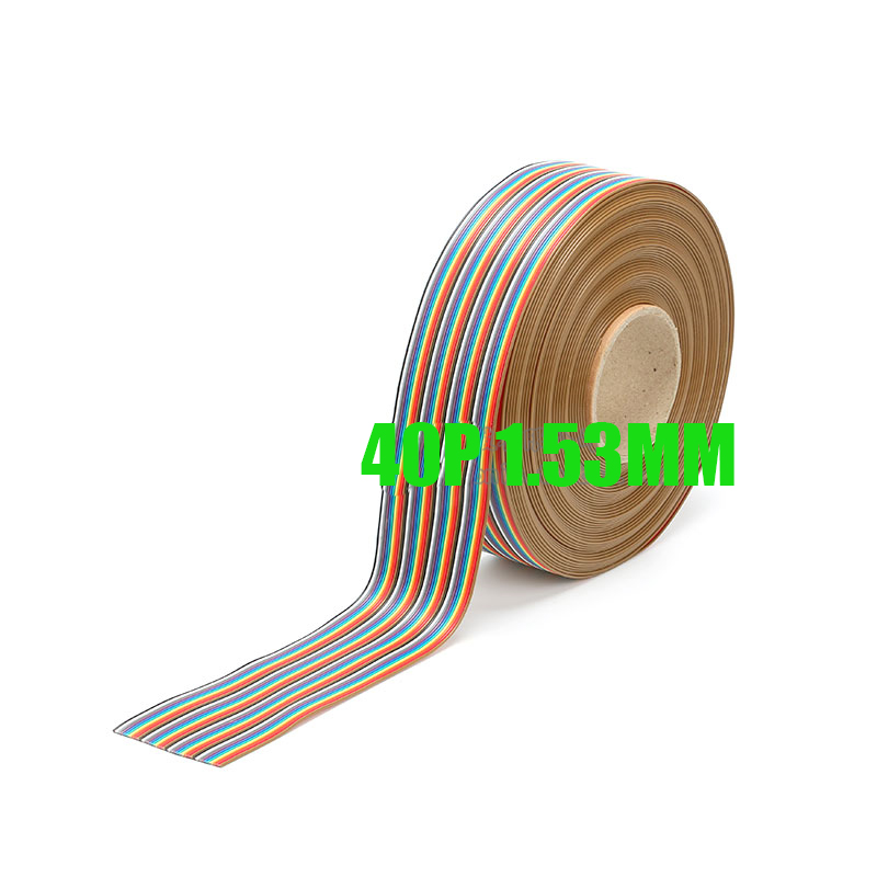 Free shipping 10M 40 Way ribbon cable color 40P flat wire cable For Raspber 16 core