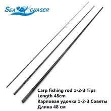 5pcs Carp fishing rod 1-2-3 Tips 48cm Diameter 44mm-63mm Carbon Fiber Telescopic Fishing Rod Accessories repair