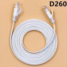 Шесть типов плоский сетевой кабель CAT6 готовой продукции из чистой меди Gigabit сетевая Перемычка 0,2 0,3 0,5 на возраст 1, 2, 3, 5 м