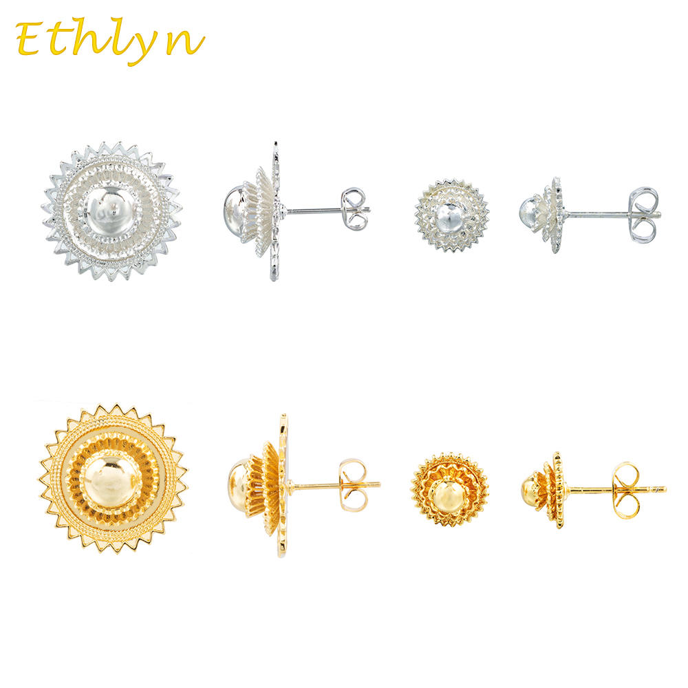 Ethlyn Small Ethiopian Earring Stud Gold Color 1cm & 2cm Ethiopian earring stud for girls E046 four color round stud earring set 4pair