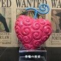 Envío Libre Diablo Fruta Fresca de Una Pieza de Trafalgar Law Operación opa Opa no Mi Boxed Acción PVC Figure Collection Modelo juguete