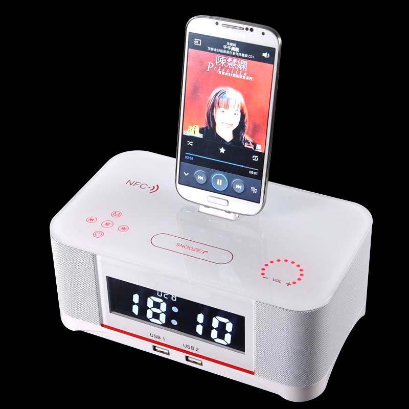 2016 nfc bluetooth speaker charging docking station for iphone and android wi. Black Bedroom Furniture Sets. Home Design Ideas