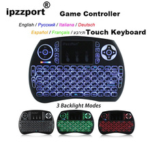 Original iPazzPort Portable Hand-Held Wireless Touchpad Remote Control Gamepad With RGB Backlight for PC / Smart Android TV Box цены