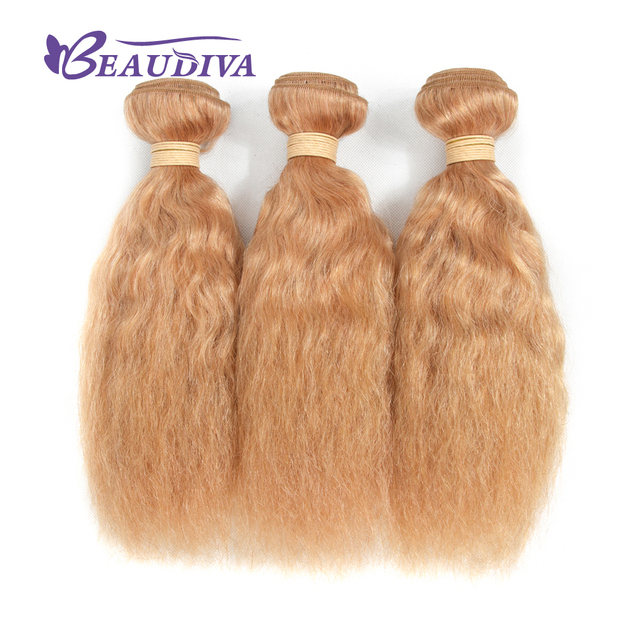Beaudiva Hair Store Kinky Straight Brazilian Hair Bundles 12 24