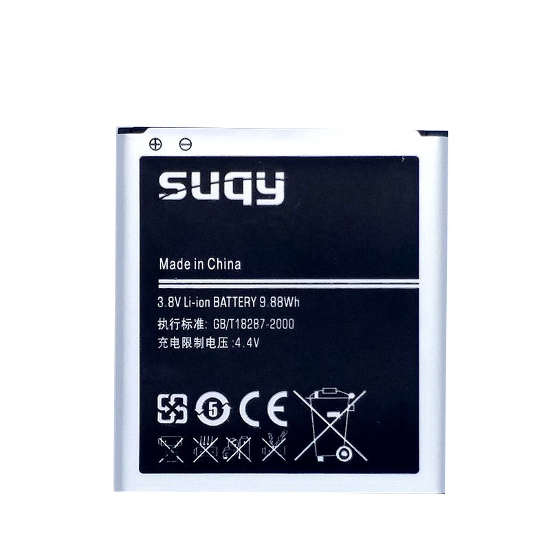 NO NFC For Samsung Galaxy S4 Battery B600bc I9500 I9502 I9508 I959 I959 R970 G7106 I9158 I9506 I9295 I9505 Mobile Phone Battery