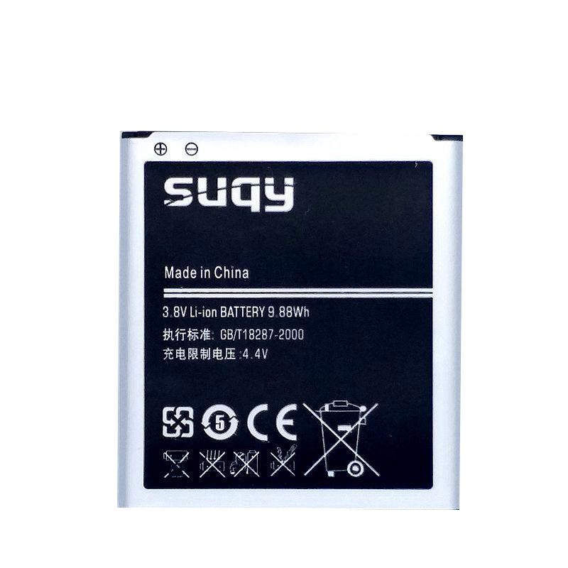 NO NFC For Samsung Galaxy S4 Battery B600bc I9500 I9502 I9508 I959 I959 R970 G7106 I9158 I9506 I9295 I9505 Mobile Phone Battery