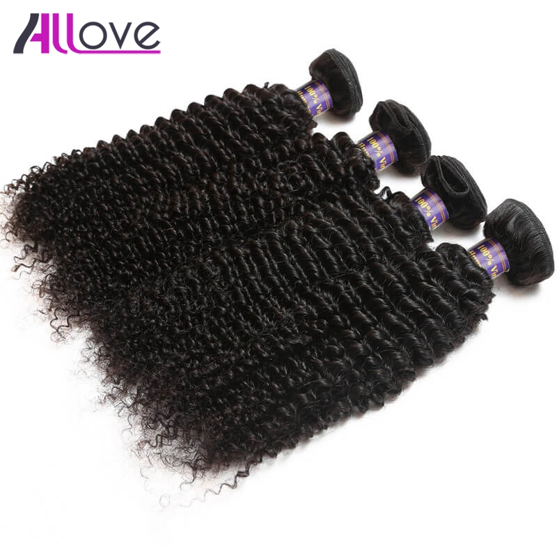 Allove Hair Brazilian Kinky Curly Weave Human Hair 4 Bundles Deal 100% Remy Hair Extensions Natural Color 8-28 Inch
