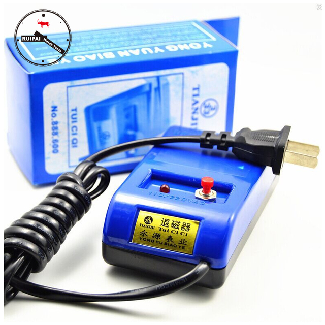 110V/220V Watch Regulating Device Demagnetizer for watchmakers Watch reparing To