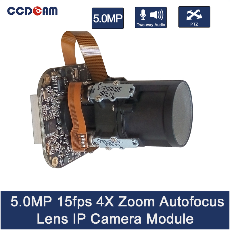 <font><b>Hi3516D</b></font>+5521 5MP IP digital Zoom Camera Module Board Support two way audio image
