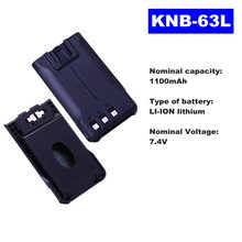 74 v 1100mah литий ионная Радио батарея knb 63l для kenwood