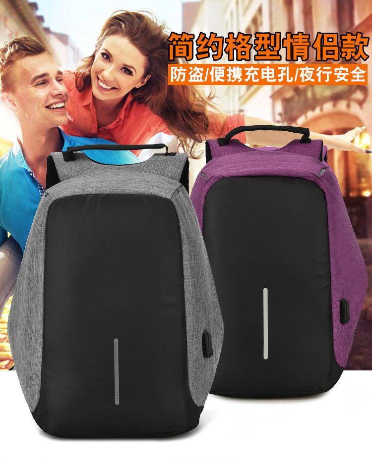 Bag (13)