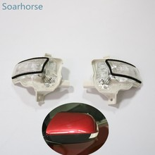 Soarhorse Car Rear view specchio laterale LED Indicatori di direzione indicatore della lampada specchietto laterale per Honda Accord Spirior EURO 2009-2014