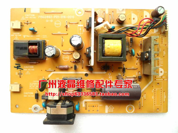 Free Shipping>Original 100% Tested Work TFT22W90PS P2271W  2241V power supply board 715G2892-P02-016-001 original prodesk 600 g1 original 702309 001 702457 001 240w power supply
