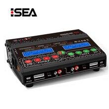 HTRC RC Lipo Balance зарядное устройство H150 AC/DC DUO 300 Вт 12A * 2 двухканальный цифровой разрядник батареи для RC моделей Игрушек