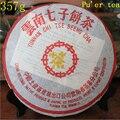 Venda Pu Er Chá MADURO, 357G mais antigo velho Chá Puer, maçante vermelho, doce Mel, Puerh Chá, velha Árvore Frete Grátis
