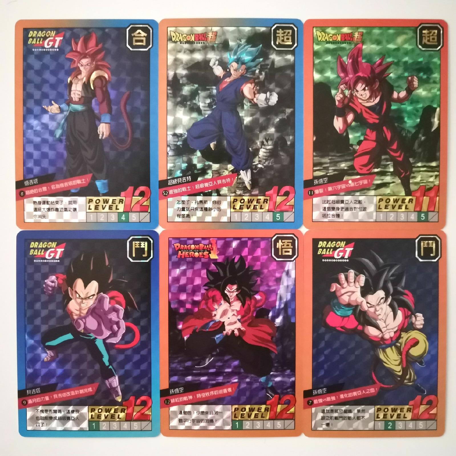 55 шт./компл. супер Dragon Ball Z Одиночная карточка герои битва Ultra Instinct Гоку Вегета игра Коллекция аниме открытки