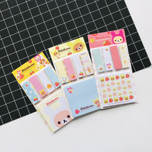 1Pack Kawaii Rilakkuma Bear Memo Pad Sticky Notes Stickers Notepads Planner School Office Supply Student Stationery(China)