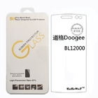 For Doogee BL12000 Screen Protector Thin Front Phone Films Explosion Proof Tempered Glass For Doogee BL12000 phone flim