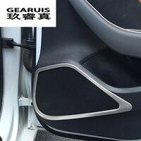 Stainless Steel Car Audio Speaker Sound Cover Decorating Interior Trim Moldings For Car Audi A3 Sedan