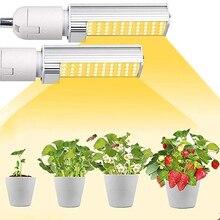 220V E27 Grow Lights Bulb 45W Full Spectrum Sunlike Growing Lamp Daylight Replacement Grow Lamp Bulb for Plant Lights Bulb
