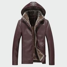 男性のレザージャケット冬暖かい PU フード付きコートプラス厚い防風バイカーオートバイ上着ブランド服 M 4XL