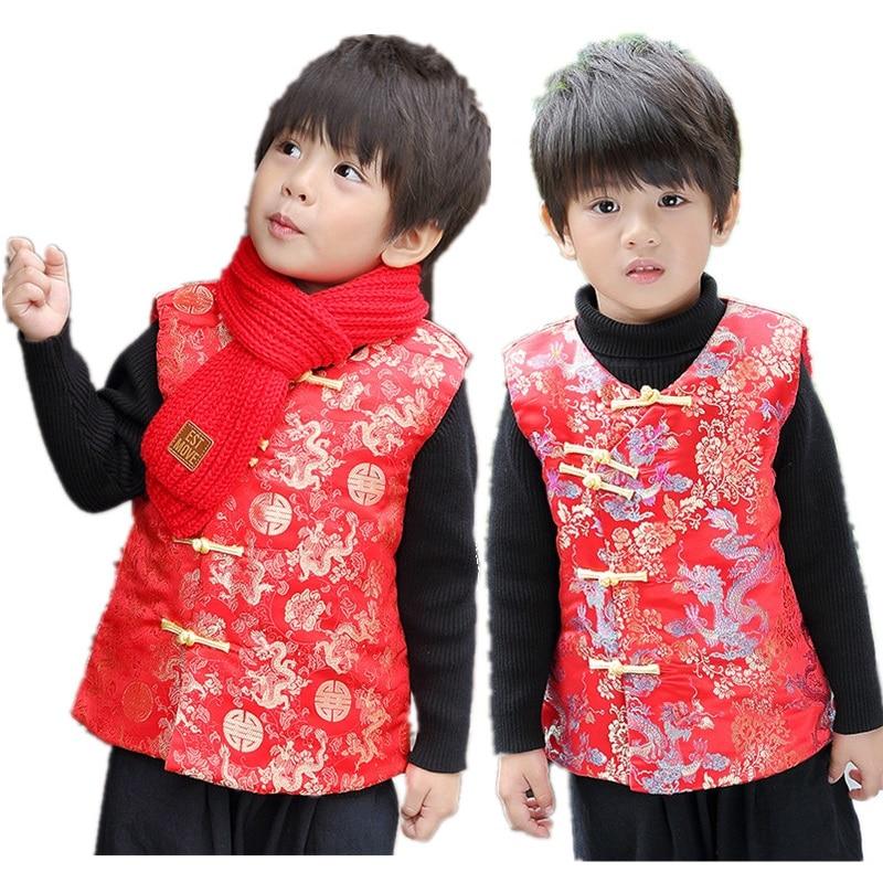 Red Celebration Children Vest Coat Chinese New Year Baby ...