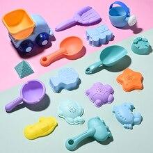 9-26 шт пляжные игрушки для детей, набор для ванны, морской песок, мягкое пластиковое ведро, лопата, форма для игры в воду и веселая летняя игра