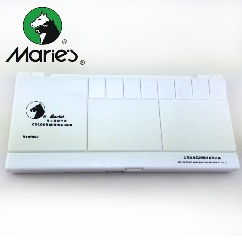 Marley Color Box H009 Multifunctional Palette Color Box / Gouache Watercolor Painting / Acrylic / Palette
