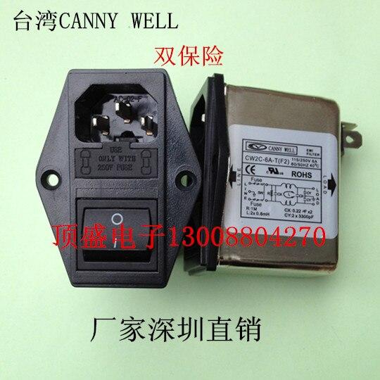 (5 pcs/lot) CW2C-03A-T (F2) Taiwan CANNYWELL trois en un interrupteur de prise double assurance EMI filtre de puissance CW2C-3A-T (F2)(5 pcs/lot) CW2C-03A-T (F2) Taiwan CANNYWELL trois en un interrupteur de prise double assurance EMI filtre de puissance CW2C-3A-T (F2)