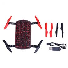 2Colors Foldable Wifi Control Drone Toy Quadcopter One Key Return RC Helicopter With HD Camera RC Toys High Quality Drone