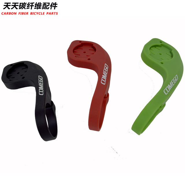 Comego bicycle accessories computer mount 31 8mm handlebar font b cycling b font parts for garmin