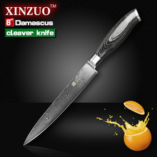 8 inches cleaver knife Japanese VG10 73 layer Damascus kitchen knife prefessional sashimi slicing knife G10 handle FREE SHIPPING