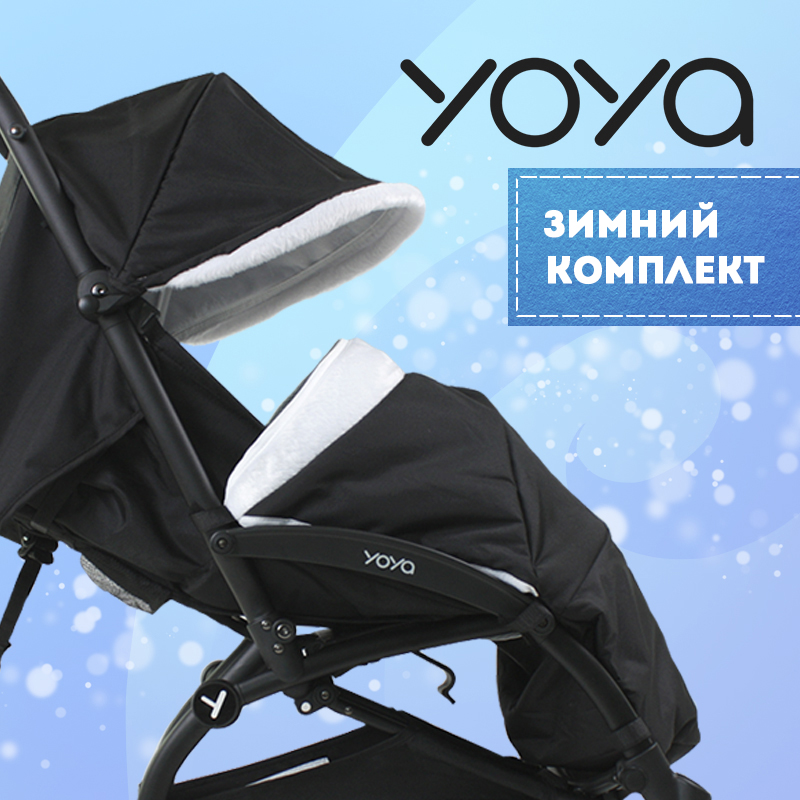 warm winter case for stroller yoya babyyoya baby time babytime winter 2017 protection cold and wind cover on the legs mattress