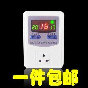 1 digital micro computer intelligence temperature controller temperature controller electronic fully-automatic switch socket