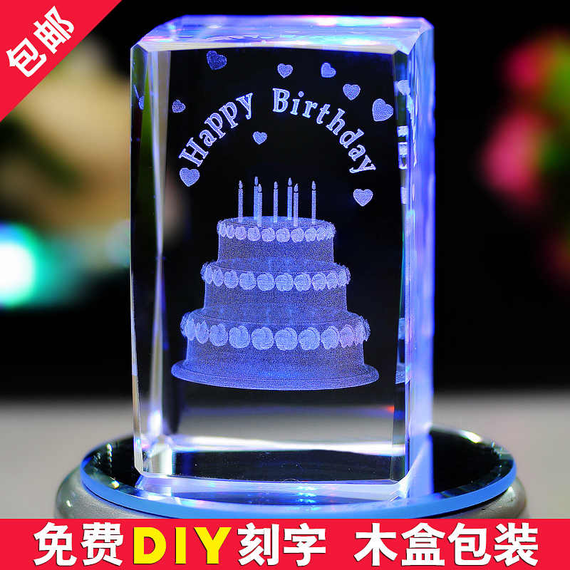 Detail Feedback Questions About A Birthday Gift To Send Girls Boyfriend Girlfriend Bestie Creative Friends Special Practical Novelty Gifts On Aliexpress