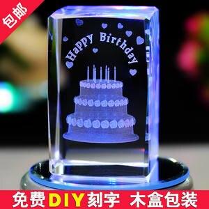 Birthday Gift Girls Boyfriend Girlfriend Creative Friends