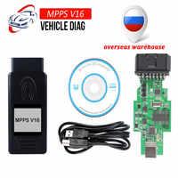 Diagnostic tool MPPS V16 2018 A+Quality ECU Chip Tuning MPPS V16 For EDC15 EDC16 EDC17 CHECKSUM Excellent MPPS