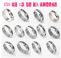 k-pop exo xoxo luhan sehun kris anillo de Plata Ring Fire sale concessions send Leather cord Packing boxes