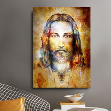 Christian Wall Art Portrait Jesus Christ