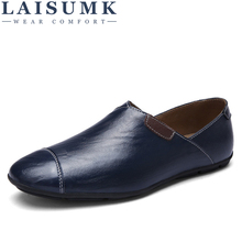 LAISUMK Fashion Italian Style Men Causal Shoes Genuine Leather Comfort Loafers Soft Outdoor Driving Footwear