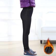 SheeCute/Новое поступление, зимние штаны утепленные леггинсы для девочек возрастом от 3 до 11 лет, бархатные теплые штаны для девочек детская одежда