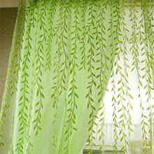 Leaves Printed Polyester Tulle