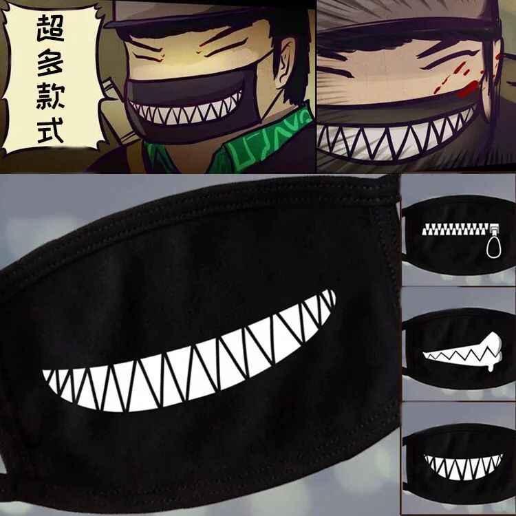 Nan bao8 mujeres hombres negro Anti-polvo algodón lindo oso Anime dibujos animados boca máscara Kpop dientes boca moda Muffle cara boca máscaras