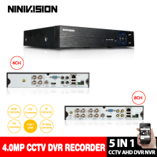 Hot new 8CH 4MP AHD DVR Digital Video Recorder for CCTV Security Camera Onvif Network 16Channel IP HD 1080P NVR Email Alarm