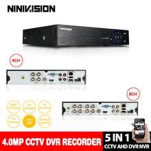 Горячее предложение 8CH 4MP AHD DVR цифровой видео регистраторы для видеонаблюдения камера Onvif сети 16 каналов IP HD 1080 P NVR e-mail сигнализации
